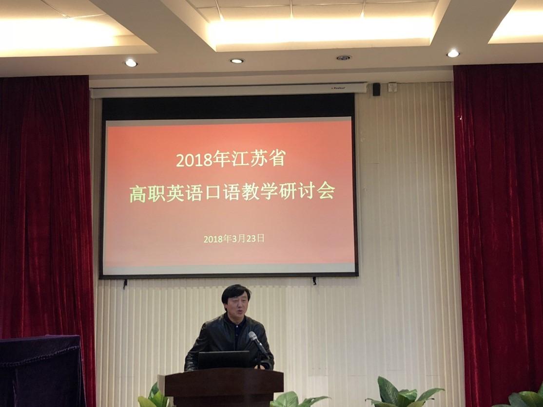 高职院校教学改革_本次会议的主题是高职院校英语口语教学改革,它对我院的英语教学改革